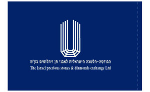 ISRAEL PRECIOUS STONES AND DIAMONDS EXCHANGE Ltd.